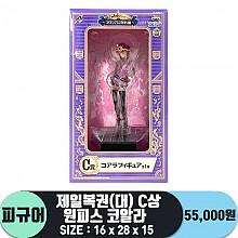 [정품]제일복권(대) C상 원피스 코알라