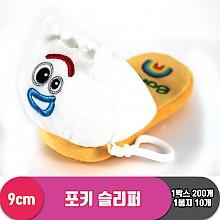 [CNH]9cm 포키 슬리퍼<10>