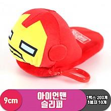 [CNH]9cm 아이언맨 슬리퍼<10>