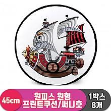 [NT]원피스 원형 프린트쿠션/써니호