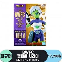 [반프]BWFC 챔피온 치라이<18>