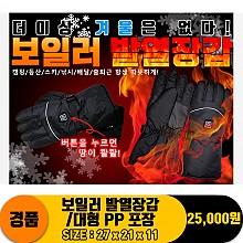[굿독]보일러 발열장갑/대형 PP 포장